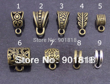 30pc/lot Antique Bronze/Silver Pendant Clasp Necklace Connector Bail Beads Vintage Charm Jewelry Connectors for DIY Jewelry F803