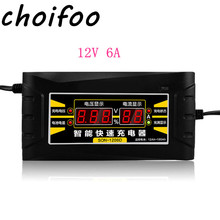 Full Automatic 12V 6A 10A Car Battery Charger 110V to 220V Intelligent Fast Power Charging Wet Dry Lead Acid Digital LCD Display(China)