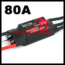Free shipping RC MYSTERY Fire Dragon 80A Brushless ESC RC Speed Controller(Hong Kong)