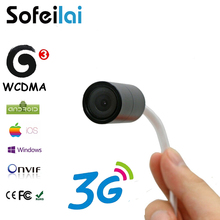 Phone APP view 3G wireless mini CCTV IP camera WCDMA sim card motion detect onvif micro sd card recording vedio security cameras(China)