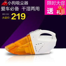Car vacuum cleaner car wet and dry dual-use small mini high power d-703(China)