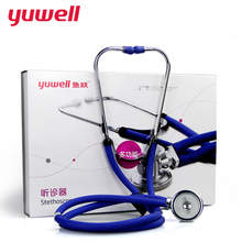 yuwell Medical Professional Stethoscope Multifunctional Head Listen Monitor to Cardiology Rate Lung Medical Equipment Fetal(China)