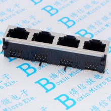 10pcs RJ45 socket 56 1*4 network socket four 8p8c tape screened 4 conjoined without lamp shell(China)