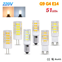 2016 led G9 E14 G4 Led Mini Light 51 LEDs 220V 230V 5W led Light Bulbs 2835 Ceramics Candle lamp For Crystal Chandelier Lighting(China)
