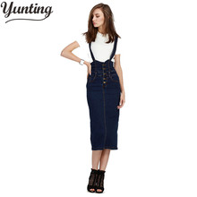 Plus Size Women Clothing Denim Suspender Skirt Long 2017 Hot Sale Korean Style Casual Pencil Women Jean Skirts 3XL(China)