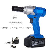 58v 4800mAh lithium battery Cordless Electric wrench impact Socket wrench hand drill chuck bit hammer installation power tools(China)