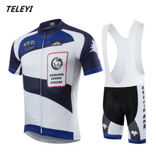Bike Team Short Sleeve Cycling Jersey Summer Road Bike Bicycle Clothing Clothes Ropa Ciclismo Cycling Clothing Outdoor Sports