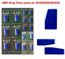 JMD King Chip same as 4C4D/ID46/ID48/G chips JMD King Chip for CBAY Handy Baby Key Copier to Clone 46/4C/4D/G Chip