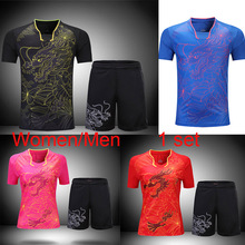 New CHINA Super table tennis Team wear set Men/Women's ,Table Tennis clothes set , Ma long tabe tennis shirt 1 set L36172