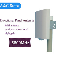 5.8G wifi antenna outdoor small panel antenna 14dBi high gain N female connector wall mount patch panel flat antenna(China)