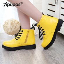 7ipupas New Winter Kids shoes PU Leather Waterproof Martin Boots Children Snow Boots Girls Boys Rubber Boots size 22-37 Sneakers