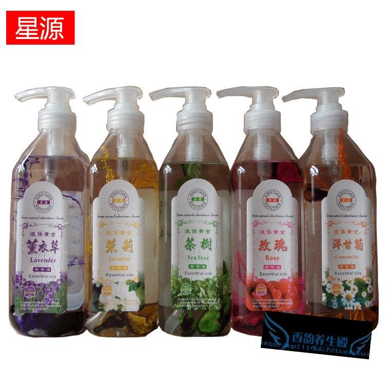 5X570ml Hospital Equipment Flowers Lavender Essential Oil Olive Massage Body Oil Beauty Care Equipment<br>