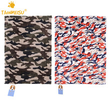 Camouflage Pet Dog Puppy Bed Blanket Warm Soft Winter Coral Fleece Dog Bed Cover  Puppy Cushion Pet Towel Thick Dog Blanket 1pcs