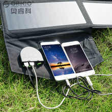 ORICO Foldable Solar Power Charging Pack USB 5V2.4A*2 MAX 5V4.8A DC 5V to 18V MAX 18V1.5A for Smartphones Laptop PVC Waterproof(China)