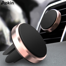 Aokin 2017 New Car Holder Mini Air Vent Outlet Mount Magnet Magnetic Phone Holder Universal for iPhone 6s 6 Samsung Car Holder(China)