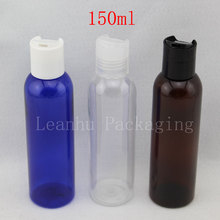 150ml X 40 Empty Shampoo Plastic Containers With Disc Top Cap , 150CC Liquid Soap Pet Bottle Press Lid,Cosmetic Packaging  5 OZ