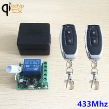 433Mhz Universal Wireless Remote Control Switch DC 12V 1CH relay Receiver Module and 2pcs RF Transmitter 433 Mhz Remote Controls
