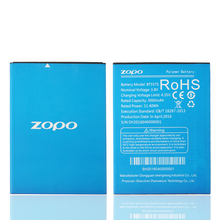 100% Original Backup Zopo Speed 7 Plus 3000mah Battery BT557S Zopo Speed 7 Plus Mobile Phone+ + Tracking Number