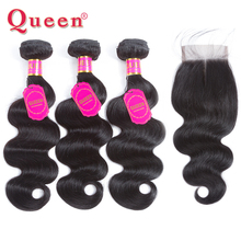 Queen Hair Products Peruvian Body Wave Bundles With Closure 3 Human Hair Bundles With Lace Closure Baby Hair Weave Extensions(China)