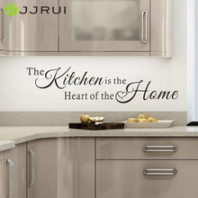 JJRUI Wall Quote Art The Kitchen is a Heart of the Home Wall Sticker Art Decals DIY Decor Home Decoration Choose 21 Color(China)