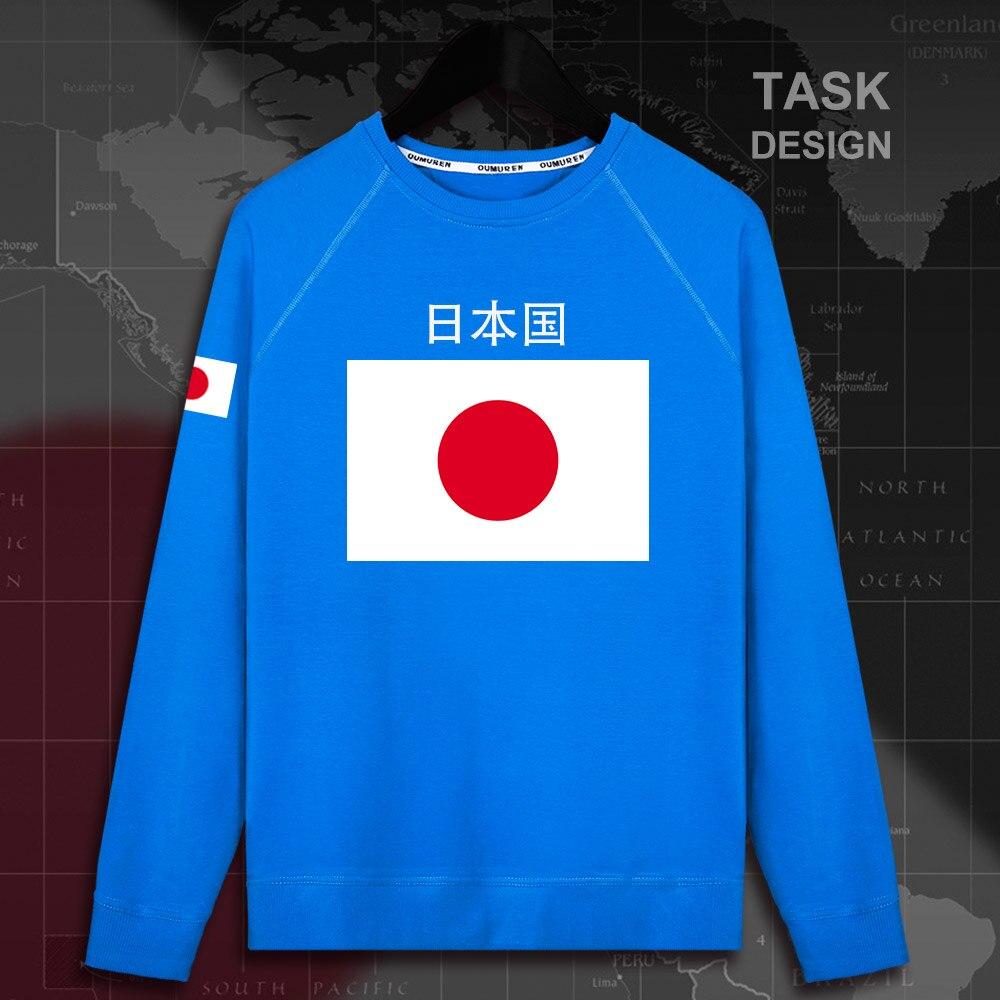 HNAT_Japan02_MA01brightblue