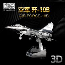 3D metal puzzle 3D Metallic Laser Cut Model AIR FORCE 10B Adult Toys gift for kids birthday gift Christmas gift friend present