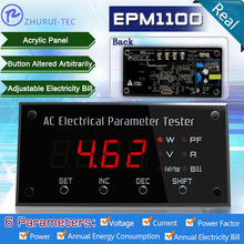 EPM1100 digital panel watt meter swith over display 6 parameters V/A/P/PF/KWH/Cost led demo case meter