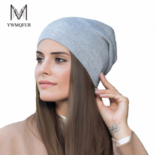 YWMQFUR 2017 New arrival popular hats women's beanies hats for Spring and Autumn knitted with wool fashional caps gorros H70A(China)