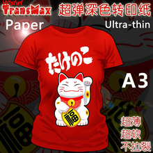 Wtsfwf Free Shipping 20pcs Wholesale A3 Dark Transmax Paper T-shirt Transfer Paper Super Soft Ultra Thin Heat Transfer Paper(China)