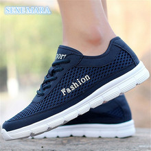2017 Hot Sale Size 38-48 Summer Sports shoes men Breathable mesh Sneakers men Running Shoes for men Outdoor Walking Jogging H246