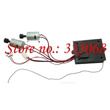 HENGLONG 3837 RC boat Atlantic yacht spare parts No. Receiver+motor-old version(China)