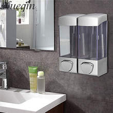 Xueqin Wall Mounted Double Soap Dispenser Hotel Sanitizer Bathroom Shower Liquid Lotion Shampoo Pump Bottle Container Dispenser(China)