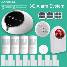 2017 Newest 3G Security Alarm System Work With Smoke Detector 3G Smart Home Security Alarm System with Outdoor Strobe Siren