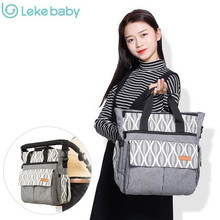 Lekebaby Free Shipping Diaper Bag Organizer Mom Maternity Oversize Opening Printed Changing Nappy Tote Bag For Baby Stroller(China)