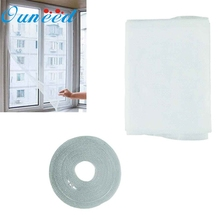 Ouneed 150 * 130 cm Built-in Hot Selling Insect Fly Mosquito Window Net Netting Mesh Screen New Curtains*30 Drop