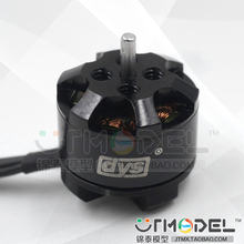 DYS micro brushless motor BE1104 Mini four-axis multi-rotor 4000KV multi-axis brushless motor 160 through the machine