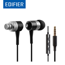 EDIFIER I285 In-Ear Earphone HIFI Noise-isolating Earphone With Mic Design In-line Remote Volume Controls For Iphone Ipod Ipad(China)