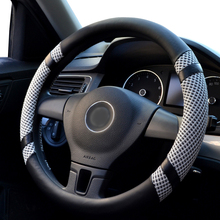 YIKA 2017 Stylish Soft Breathability Skidproof Auto Steering Wheel Cover Universal Fits Most Car Styling