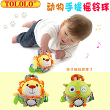 Hot 15.5cm Lion Owl baby TOLOLO toys bell cloth ball Early Education teddy Developmental Soft Stuffed Plush Toys bed Rattles