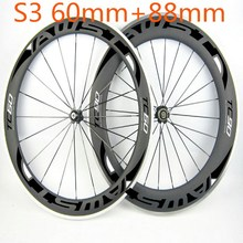 AWST TC front 60mm+rear 80mm wheel  T700 Toray alloy carbon bike wheels BOB road bike carbon wheelset clincher made in taiwan