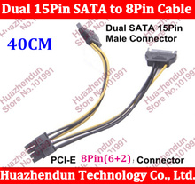 10pcs 40CM Dual 15Pin SATA Male to PCI-E Graphics Video Display Card 8Pin (6pin+2pin)  Power Cable 18AWG PC DIY