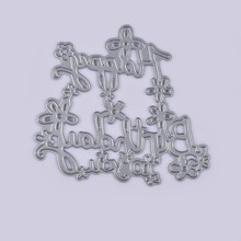 Best Wishes Happy Birthday Metal Crafts Cutting Dies Stencils For DIY Scrapbooking Photo Album Embossing Decorative