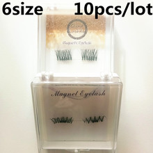 10pcs/lot Double Magnetic Eyelashes Natural Beauty Reusable Eye Lashes Extension No Glue Needed Cosmetics Eye Decoration(China)