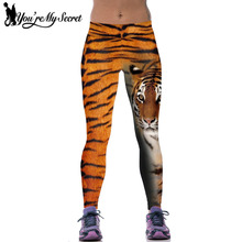 [You're My Secret] New Sexy Tiger Leopard Print Leggings Women Fitness  Leggins Elastic  Trousers Pantalon Femme