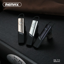 Hot sales Remax RB-T15 wireless business Bluetooth headset intelligent noise reduction voice reminder mini car Bluetooth headset(China)