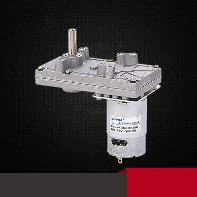 ZGB102FH 12V 24V DC Geared Motor Output Shaft Misalignment 4RPM-600RPM<br>
