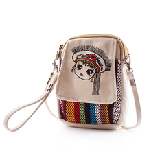 ethnic handbag Ethnic diagonal coin purse phone package Messenger packet mini portable hand bag image of the beautiful Messenger