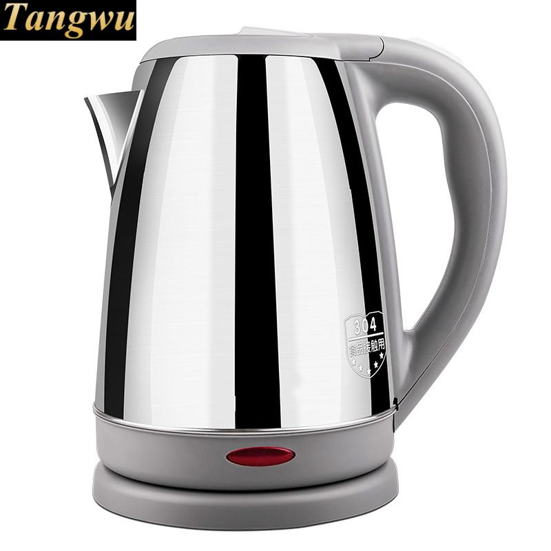 electric kettle 304 stainless steel is used to power the automatically<br>