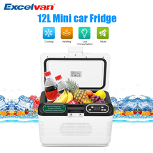 DC 12V/24V 12L Mini Portable Car Fridge Cooler Box Digital Mute Temperature Display Dual-core Refrigeration Truck Home(China)