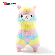 "2015 New! 1pcs 13.8"" 35cm Rainbow Alpaca Plush Toy Japanese Soft Plush Alpacasso Baby 100% Plush Stuffed Animals Alpaca Gifts"